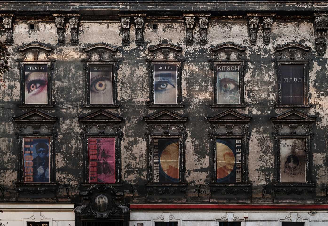 Ściana reklam